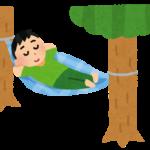 寝たきりの方へのレクリエーション